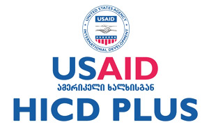 USAID HICD Plus
