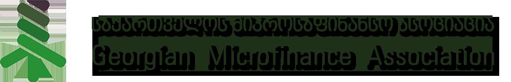Microfinance.ge